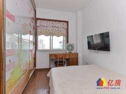 同安家园 精装大三房 一梯两户 屋美价更美