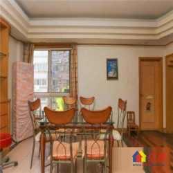 急卖 鹦鹉花园精装大三房 满五 紧邻地铁三中 随时看房房东急