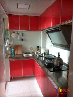 业主诚心出售 紫润明园北区 电梯小户型 婚房 婚房 婚房