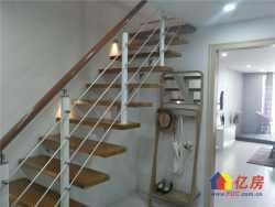 新房无税,可贷款,25万首付得两室两厅两卫