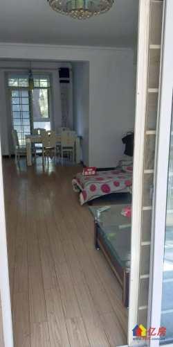 东湖高新区 民族大道 锦绣龙城 3室2厅1卫  99.8㎡