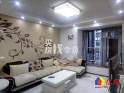东湖壹号 三室二厅 精装修通透3房,带暖气,性价比高,诚售