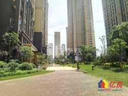 徐东团结大道,金地自在城对面,通透4房户型,房主诚意出售!