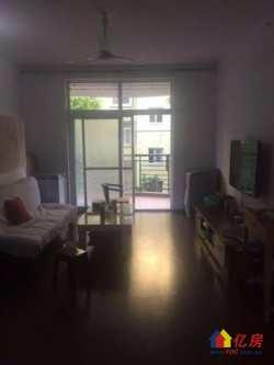鹏海花园3室2厅,中间楼层,无税