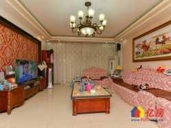 紫竹园 中层 简装修 正规5室 看房方便诚意出售
