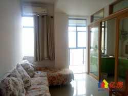 武汉一中对面 新塘万科旁 经典电梯一室两厅出售 带大阳台!