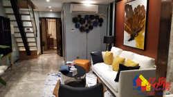 新房 5.4米高的复试公寓 门口就是地铁站 旁边同济医院      举报     关注     分享