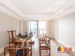 泛海国际桂海园 3室2厅2卫  145㎡ 高层采光通风极佳 南北通透