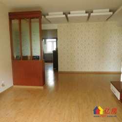 江汉区 杨汊湖 绿色家园 3室2厅2卫  117㎡