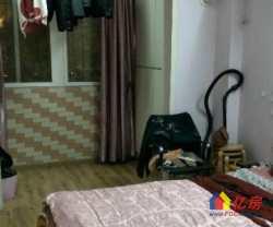 青山区 红钢城康盛大厦 2室1厅中装无税出售