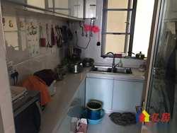 福星华府精准三房,地铁沿线,学区房。拎包入住