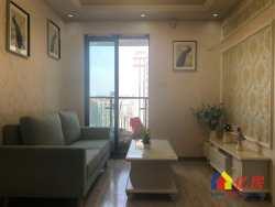 香港路 万科香港路8号 2室1厅带阳台  电梯房有天然气  产权老证
