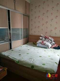 武昌区 杨园 柴林头东区 2室1厅1卫  51㎡