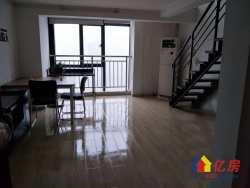 武昌区 徐东 福星惠誉水岸国际 2室1厅1卫  49.8㎡ 不限购不限贷 买一层送一层