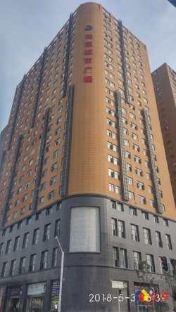 硚口区 宝丰 武汉城市广场 3室2厅1卫  102㎡ 次新房 正地铁口 5号线 后期税费低