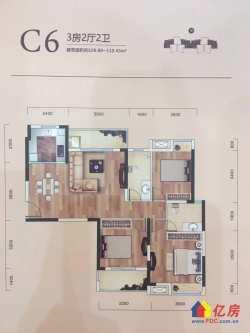 黄陂区 武湖 汉北玺园 3室2厅2卫  109㎡,大户型三房 南北通透,地铁口的房子您还在等什么