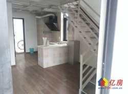 福星惠誉水岸国际LOFT公寓  本人专注房产多年 期待您的来电
