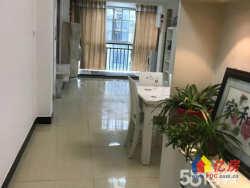 东西湖区 金银湖 翠堤春晓(一期) 2室2厅1卫  87㎡精装电梯两房,随时看房!