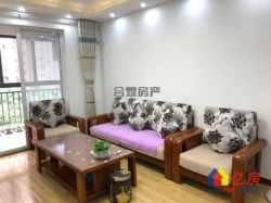 巢上城俊园 精装修3室2厅 可做婚房新未住过人 带家具家电 诚心