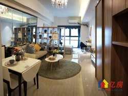 【汉阳第一高楼】二环江景房 精装修现房 可居住宜投资 地铁口不限购