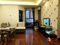 东西湖区 金银湖 银湖翡翠 2室2厅1卫  95㎡地铁旁,精装小高层两房,随时看房!