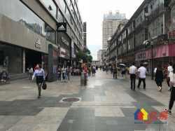 江汉路步行街一线门面出售,十年回本