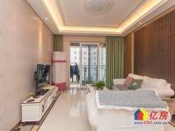 泛海国际桂海园 精装修全南户型 两房两厅 91平 268万
