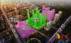 江汉区 复兴村 远洋心汉口御峰 2室2厅1卫 74㎡