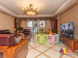 泛海国际兰海园 豪装大平层 新证 CBD最佳地段最佳豪宅 诚心出售
