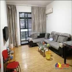 武汉一中对面好房出售 核心地段 电梯三房两厅 中档装修!