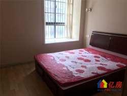 香榭琴台中装2房 老证无税 户型方正 总价低的小两房 急售中