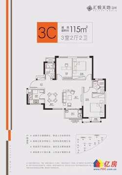 江岸区 后湖百步亭 汇悦天地 3室2厅2卫  115㎡ 新房认购 带装修 均价17000 6月底开盘