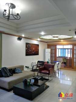 江岸区 台北香港路  高雄路高雄小区 3室2厅1卫 134.06㎡