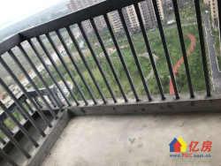 首付43万 枫桦苇岸 毛坯3房 双阳台 看房有钥匙