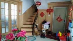 武昌区 南湖 江南庭院 4室2厅4卫  183.75㎡
