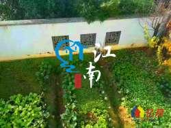 中国院子300平私家花园美景一览无余390万轻松入住