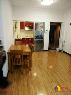 东西湖区 金银湖 碧海花园 2室2厅1卫  96㎡金银湖畔,精装湖景两房,超高性价比出售!