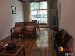 青教花园,正规两室两厅,两房朝南,明厨明卫,动静分离。