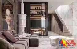 一手公寓,层高5.4米。均价4500左右,有天然气