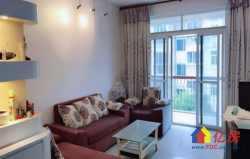 新大地家园,三房,直接入住进南湖二XIAO和中XUE