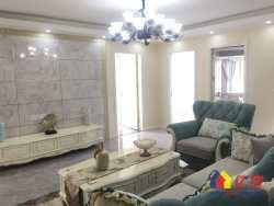 大智路双地铁站 新鸿基花园 4室2厅2卫 豪华装修 全房供暖 中央空调