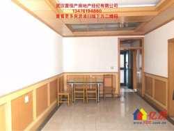 青山区 仁和路 青洲花园 2室2厅1卫  86㎡ 无税 单价低