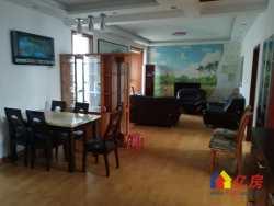 江岸区 后湖 汇龙花园二期 5室3厅3卫  送超大露台阳光房   164㎡