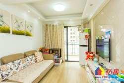 出售)  同安家园 精装两房南北通透全明户型 性价比高