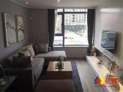 汉街旁越秀星悦峯复式品牌地产金钥匙物业loft的双湖景公寓正
