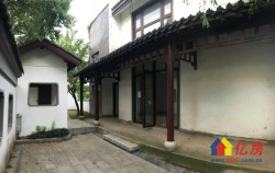 中国院子一手合同独栋别墅  无后期税费