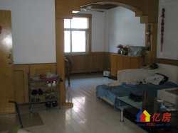 青山区 红钢城 20街坊 2室2厅1卫  83㎡