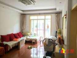 海天幸福小城 2室2厅 精装自住房证满五年