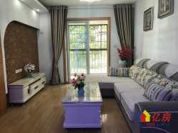 星悦城 对面 君安花园 精装两房 户型方正 通透 诚心出售 包过户