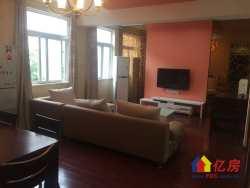 6号线 香港路 西马新村 精致板式三居室 送全套家具家电 老证出售